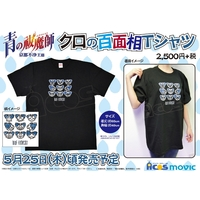 T-shirts - Blue Exorcist