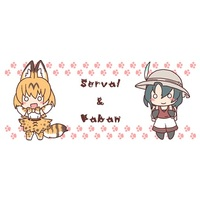 Mug - Kemono Friends / Kaban & Serval