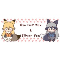 Mug - Kemono Friends / Sakhalin Fox & Silver Fox