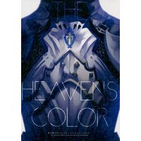 Doujinshi - Illustration book - Anthology - Final Fantasy Series (THE HEAVENS'COLOR) / Jillian