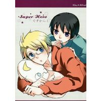 Doujinshi - Hetalia / Japan x America (Super Hero ですから!) / psc.