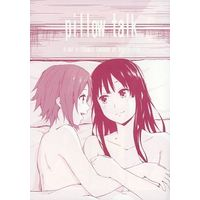 Doujinshi - K-ON! / Mio & Ritsu (pillow talk) / 雑種魂 ~Hybrid Soul~