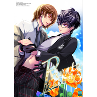 [Boys Love (Yaoi) : R18] Doujinshi - Persona5 / Akechi Gorou x Protagonist (Persona 5) (Private Lessons) / heavenLy
