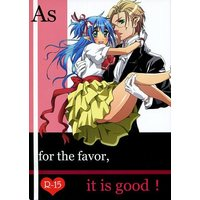 Doujinshi - Macross Frontier / Michael Blanc (As for the favor,it is good!) / No.1888