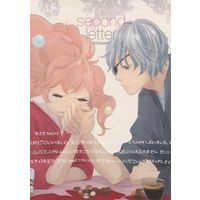 Doujinshi - the second letter / balicpapan