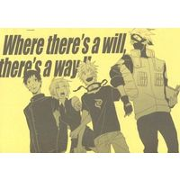 Doujinshi - NARUTO / Kakashi x Naruto (【コピー誌】Where there's a will,there's a way!!) / ZEROtea
