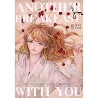 Doujinshi - ANOTHER BREAKFAST WITH YOU / KISS
