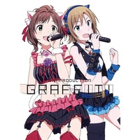 Doujinshi - Illustration book - IM@S: Cinderella Girls / Riina & Miku (GRAFFITI デレ7) / Bin1production