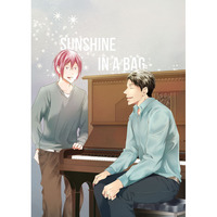 Doujinshi - Free! (Iwatobi Swim Club) / Rin & Sosuke (SUNSHINE IN A BAG) / ヲトシンクルス