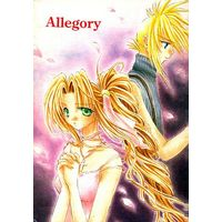 Doujinshi - Manga&Novel - Final Fantasy Series (Allegory) / からくり亭