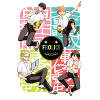 Doujinshi - Haikyuu!! / All Characters & Karasuno High School (FROLIC!) / たまご屋