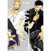 Boys Love (Yaoi) Comics - MARBLE COMICS (I HATE (マーブルコミックス)) / Natsume Kazuki