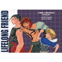 Doujinshi - Final Fantasy X / Auron (Final Fantasy) x Tidus & Jecht x Auron (Final Fantasy) (LIFELONG FRIEND) / 夢見屋