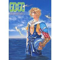Doujinshi - Final Fantasy X / All Characters (Final Fantasy) (GO:GO) / 涅槃覚醒帝国