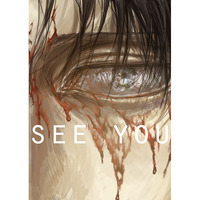 Doujinshi - Illustration book - Shingeki no Kyojin / Erwin & Levi (see you) / Sanzan