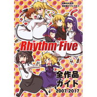 Doujinshi - Novel - Magical Girl Lyrical Nanoha (Rhythm Five全作品ガイド2007-2017) / Rhythm Five