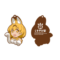 Rubber Strap - Kemono Friends / Serval