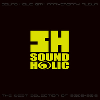 Doujin Music - THE BEST SELECTION / SOUND HOLIC