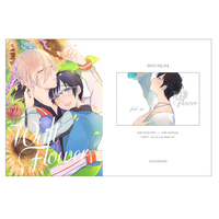 Doujinshi - Yuri!!! on Ice / Yuri Plisetsky x Katsuki Yuuri (Wall Flower) / Lucky Chocolate!