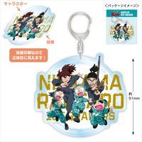 Key Chain - Failure Ninja Rantarou / 1st Grader