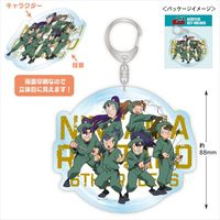 Key Chain - Failure Ninja Rantarou / 6th Grader