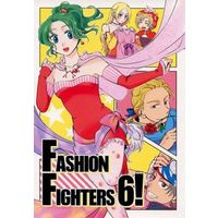 Doujinshi - Final Fantasy VI / All Characters (Final Fantasy) (FASHION FIGHTERS 6!) / すずろ色