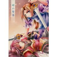 Doujinshi - Dynasty Warriors (時の堅琴) / Oriental Lattice