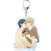 Big Key Chain - Dekichatta Danshi
