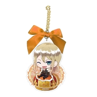 Bag Charm - The Royal Tutor / Licht von Grannzreich