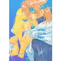 [Boys Love (Yaoi) : R18] Doujinshi - Houshin Engi / Kou Hiko x Bunchu (OPEN YOUR MIND オープン・ユア・マインド) / 綺流