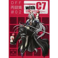 Doujinshi - Omnibus - Final Fantasy VII / Sephiroth (with C7) / high‐mode