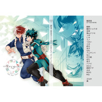 Doujinshi - My Hero Academia / Todoroki Shouto x Midoriya Izuku (ORIGIN -All For You-) / 轟出企画ORIGIN