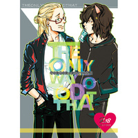 [Boys Love (Yaoi) : R18] Doujinshi - My Hero Academia / Present Mic x Aizawa Shouta (THE ONLY WAY TO DO THAT) / 29Q