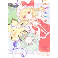 Doujinshi - Illustration book - Touhou Project / Koishi & Flandre (Sweet box) / 無痛