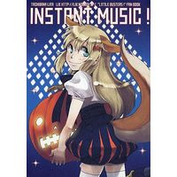 Doujinshi - Little Busters! (INSTANT MUSIC!) / lix