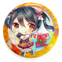 Badge - Love Live / Yazawa Nico