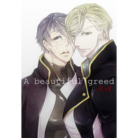 [Boys Love (Yaoi) : R18] Doujinshi - IRON-BLOODED ORPHANS / McGillis Fareed x Gaelio Bauduin (A beautiful greed) / cps