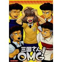 [Boys Love (Yaoi) : R18] Doujinshi - Anthology - Inazuma Eleven GO / Shindou x Sangoku (三国さんOMG! オーマイゴッド) / SHIBACHINO