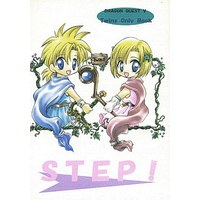 Doujinshi - Dragon Quest (STEP!) / NELCORN