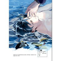 [Boys Love (Yaoi) : R18] Doujinshi - IRON-BLOODED ORPHANS / Gaelio Bauduin x Ein (瞳をひらいて) / 濁点