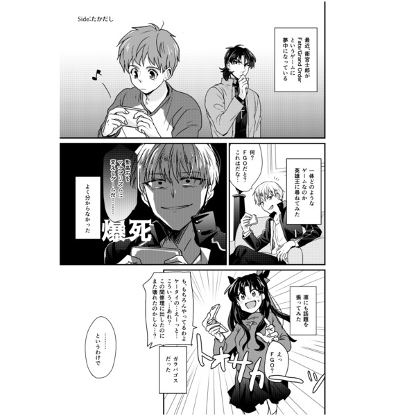 Doujinshi - Anthology - Fate/stay night / Shirou x Kirei (リアルイデアル) / Tumbler. 低空疲労