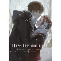 Doujinshi - Gintama / Okita Sougo x Kagura (Three days and nights) / ショタ暗殺者