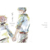 [Boys Love (Yaoi) : R18] Doujinshi - Novel - Blood Blockade Battlefront / Steven A Starphase x Leonard Watch (ビギン・アゲイン) / f.o.e