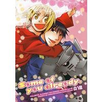 [Boys Love (Yaoi) : R18] Doujinshi - Fullmetal Alchemist / Roy Mustang x Edward Elric (Some of you already.) / おひるねにゃんこ