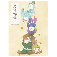 Doujinshi - Novel - Anthology - Failure Ninja Rantarou / Zenpouji Isaku (善行物語) / BABY'S BIB 雪灯