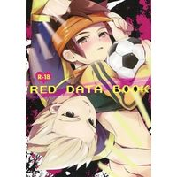 [Boys Love (Yaoi) : R18] Doujinshi - Inazuma Eleven / Gouenji x Endou (RED DATA BOOK) / Ai need!