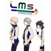 Doujinshi - Omnibus - Ensemble Stars! / Knights & All Characters (LMS) / KaM
