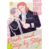 Doujinshi - Legend of the Galactic Heroes (Dash and step by step) / P.S.