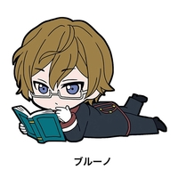 Rubber Strap - The Royal Tutor / Bruno von Grannzreich