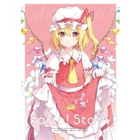 Doujinshi - Illustration book - Touhou Project / Flandre Scarlet (Favo! Star☆) / ETERNAL LAND